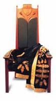University Chair